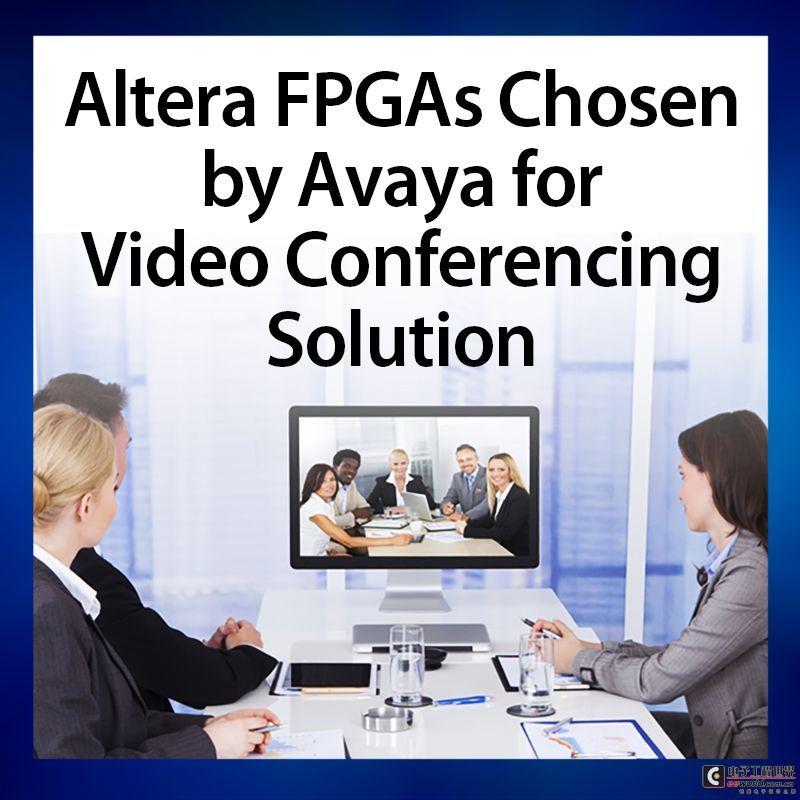 Altera FPGA支持Avaya高效的實現低帶寬視頻會議