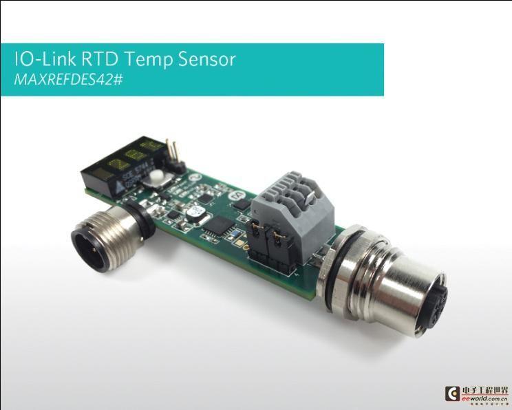 Maxim Integrated的IO-Link智能温度传感器参考设计