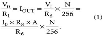 用作测试负载的数字可编程电阻器
