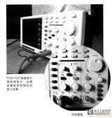 PDS7102T数字示波器的性能与指标