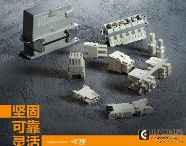 藉新一代重载连接器,TE联手TTI发力中国工业应用市场