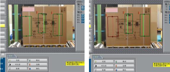 Checker视觉传感器:小设备解决打包带检漏大问题