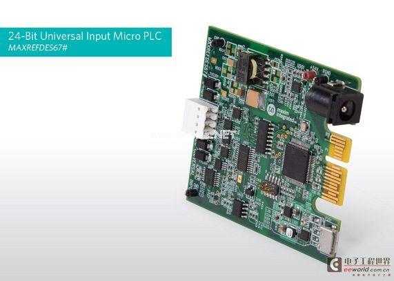 通用输入参考设计提供高精度、灵活的工业传感器方案