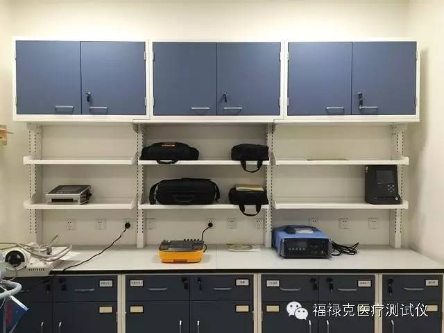 福禄克公司为北京朝阳医院提供专业检测设备