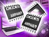 Diodes无刷直流全桥电机驱动器提供PWM或DC电压速度控制