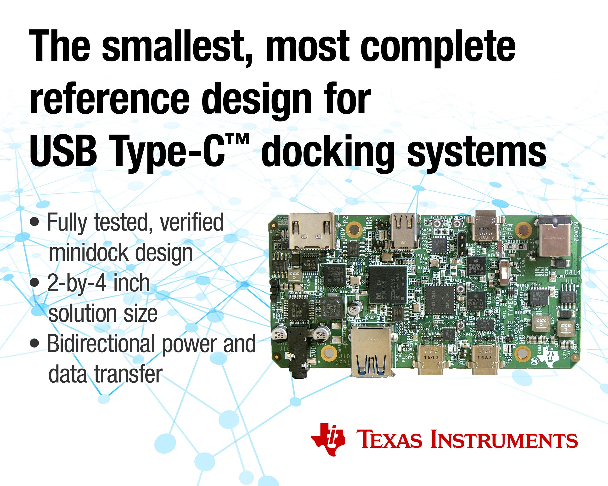 TI新型C™ 型USB对接系统设计可将方案尺寸减小一半
