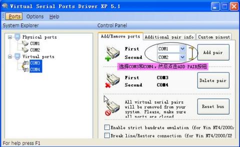 PC机与PIC单片机串行全双工通信
