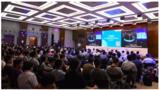 """滨松中国庆五周年,在京举办""""第一届光技术交流会"""""""