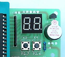 共阳极与共阴极LED驱动方法-----单片机控制的LED数码管动态驱动电路 - 眼波横 - 眼波横