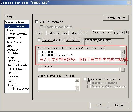 STM32 之 LED - wanghengzhi@126 - 代码豆子