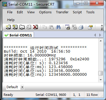 AVR C语句运行时间测试程序源代码 - 耳朵 - 耳朵的博客