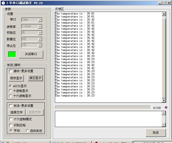 STM32初学笔记5之ADC(下) - rezone2010 - 重新分区