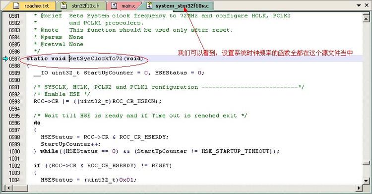 STM32初学笔记之RCC(2) - rezone2010 - 重新分区