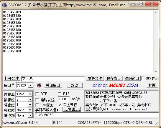 STM32 串口DMA接收 - ziye334 - ziye334的博客