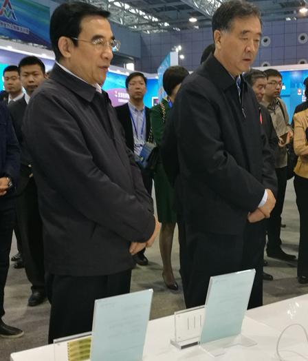 """汪洋副总理""""双创周""""点赞集创北方自主核心技术创新"""