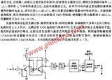 流量检测通道的电路原理