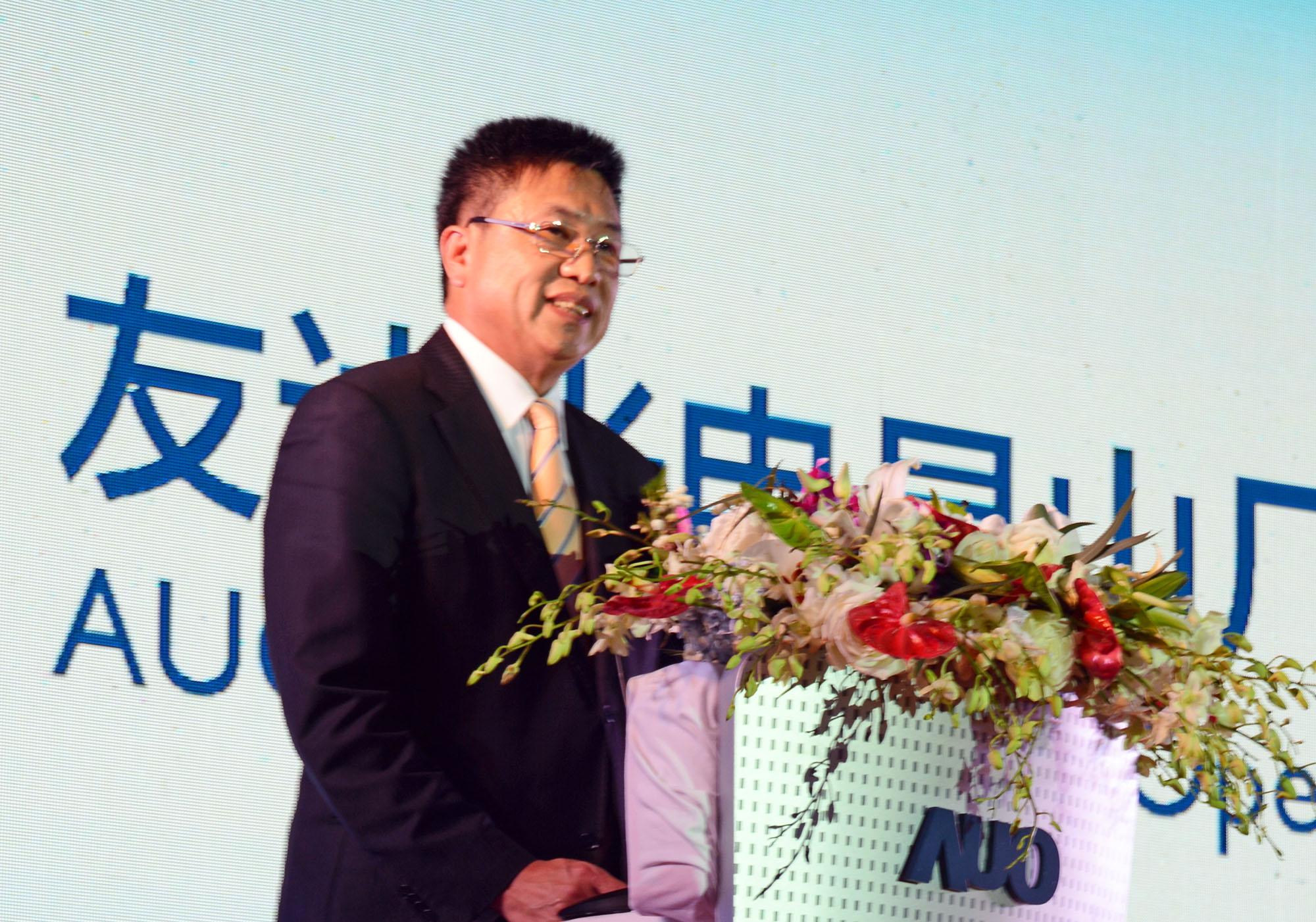 友达光电昆山第六代LTPS液晶面板厂盛大开幕宣布成功量产