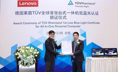 联想获TUV莱茵颁发全球首张台式一体机低蓝光认证证书