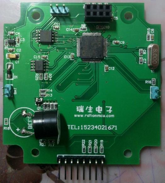 stm32手持设备设计与制作