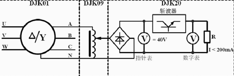 升降压斩波电路主电路框图