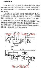微分电路运算的基本原理_微分运算电路