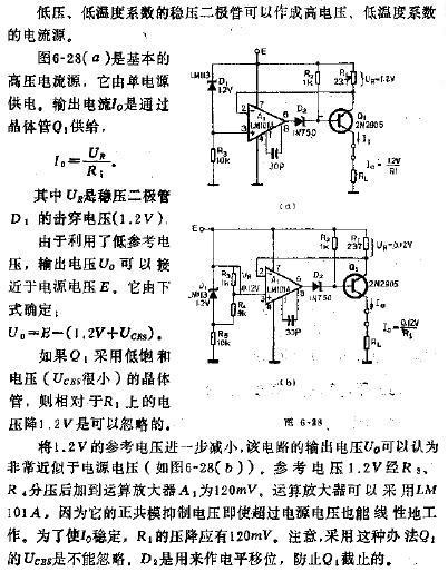 低温度系数的电流源电路图