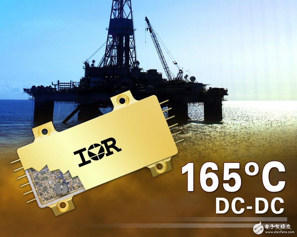 IR推出高温高压DC-DC转换器 可减少井下工具的设计时间与系统成本