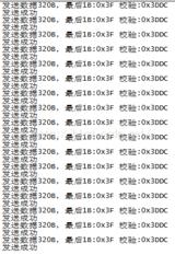 A7139 无线通信驱动(STM32) 增加FIFO扩展模式