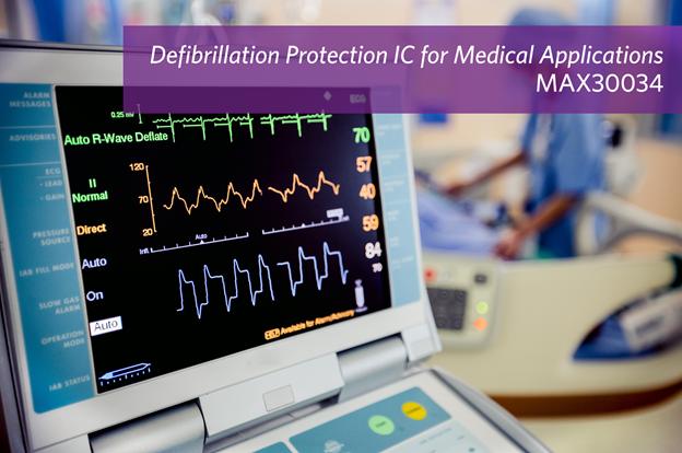 Maxim发布最新除颤脉冲和ESD保护器件,漏电流减小100倍