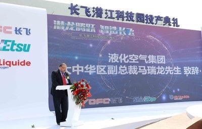液化空氣助力客戶推動湖北省光纖預制棒及光纖產業升級