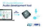 意法半导体携手DSP Concepts 为STM32用户提供音频设计工具