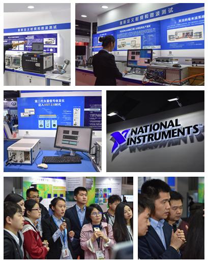 EDI CON CHINA秀实力,NI平台化解决方案重新定义射频、微波测试
