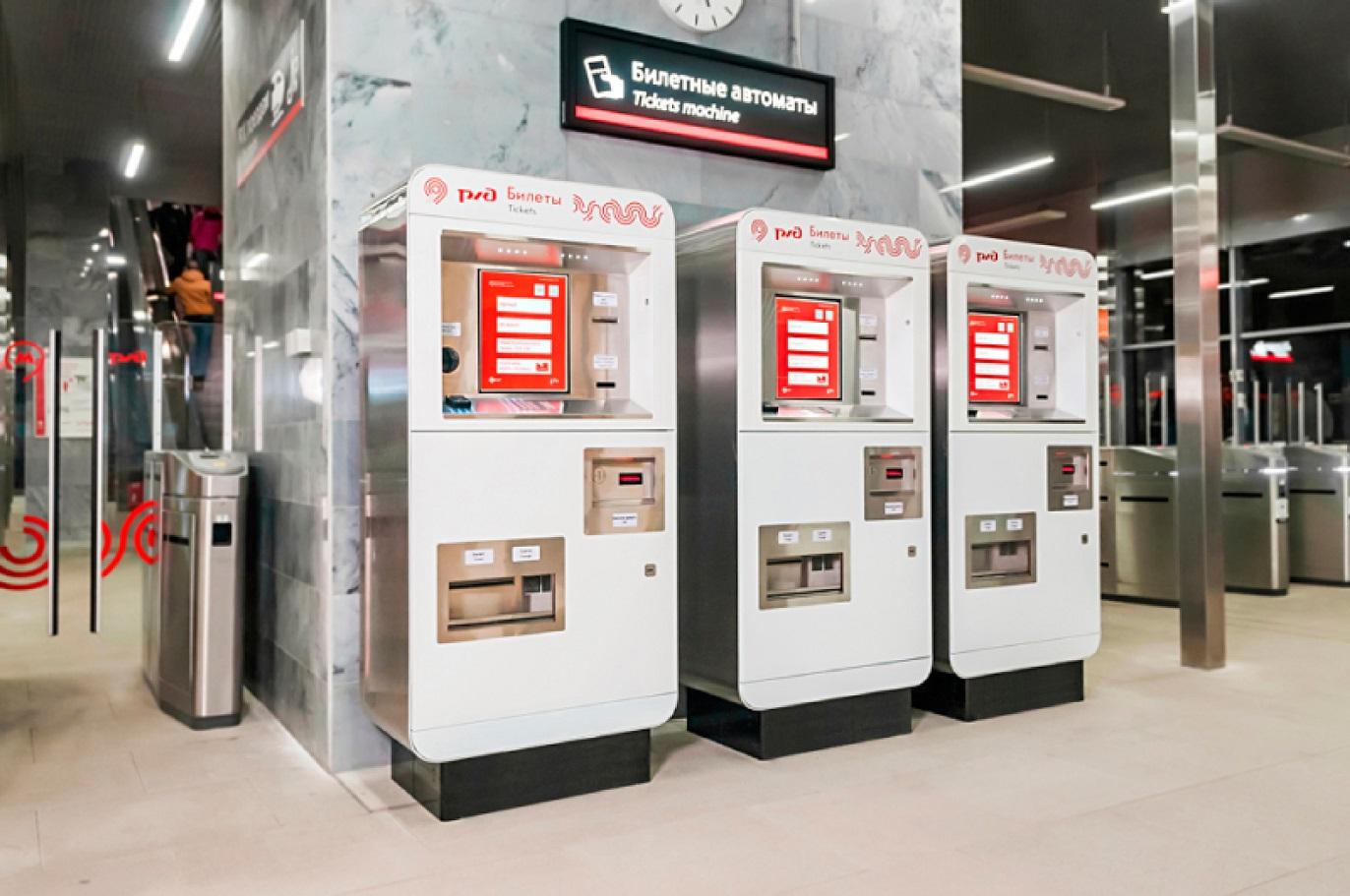 Zytronic将装配 1,600 台自动售票机 于莫斯科地铁和公交车站