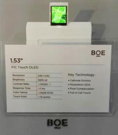 集创北方OLED In-Cell技术助京东方OLED屏闪耀美国SID展