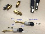 通过AFR提取的高频探针模型