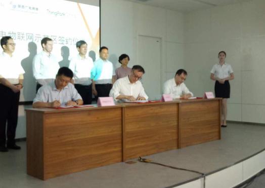 "ThingPark China在""新丝绸之路""上建设LPWAN物联网网络"