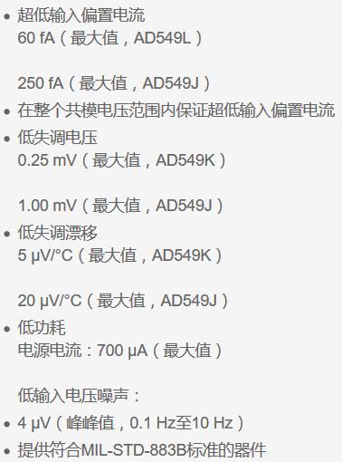 ADI携手世健推出最高性能皮安级电流计量评估套件