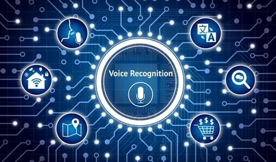 語音接口技術淺析