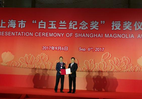Arm全球执行副总裁吴雄昂先生荣获上海市白玉兰纪念奖