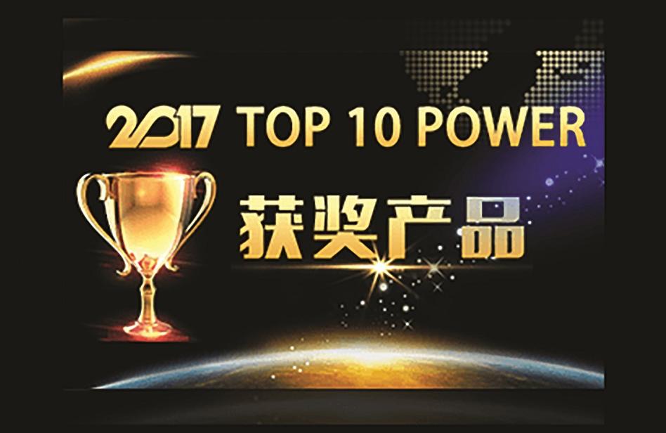 "Vishay荣获《今日电子》2017年度""Top-10电源产品""奖"