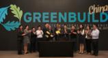 台达受邀成为LEED绿色数据中心认证合作伙伴