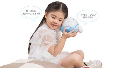 良心推荐三款靠谱智能儿童机器人 采用炬芯芯片