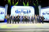 """帝斯曼荣登""""2016-2017年度中国最受尊敬企业""""榜单"""