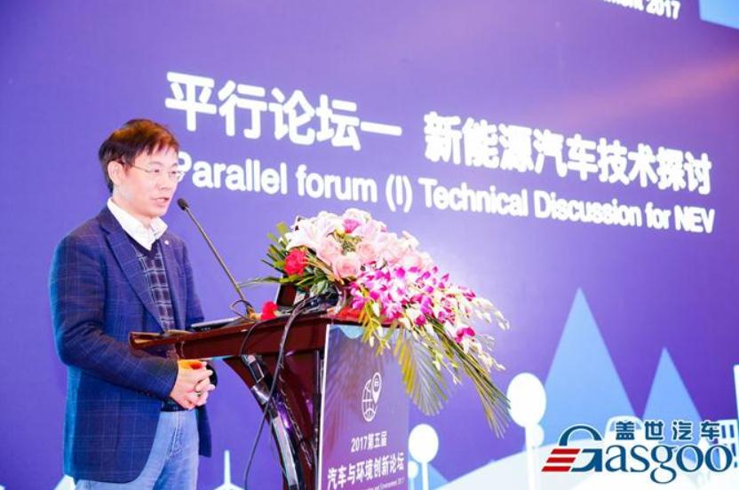 中车时代刘国友:汽车IGBT芯片及其封装技术发展