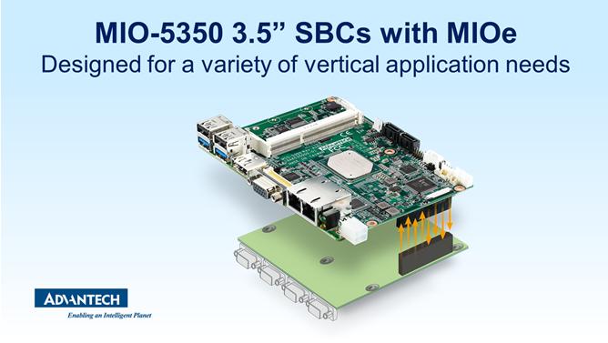 研华MIO-5350 3.5寸单板电脑 搭载Intel N4200 N3350 E3900处理器