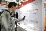 世强元件电商物联网多协议无线连接与mesh引爆慕展