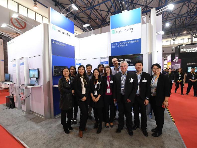 MPEG-H标准落地中国:背后的供应商Fraunhofer IIS