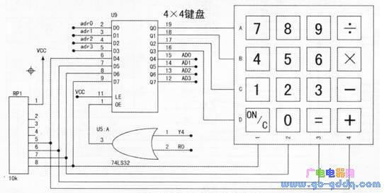 单片机总线模式的键盘检测与液晶显示电路设计