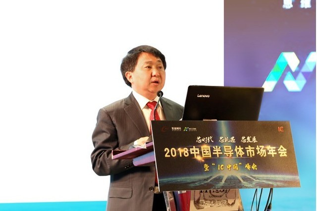中国半导体市场年会开幕 华为成国内IC设计第一