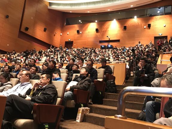 第6届电子设计创新大会参会人数和展览面积双创纪录